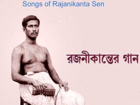 Ei Taptomolin Chito. Songs of  Rajanikanta by Archana Bhowmick.