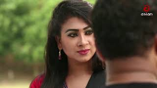 হাসতে হাসতে জীবন শেষ। চরম বাংলা মজার ভিডিও | Bangla Natok Moger Mulluk | Funny Moments 03
