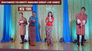 Bhutanese Celebrity amazing live group dance performance in New York, 2017
