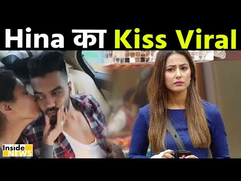 Xxx Mp4 Bigg Boss 11 Hina Khan का Kissing Video हुआ Viral Must Watch 3gp Sex