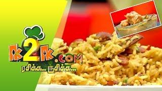 Rajma Chawal & Chettinadu Chicken Kurma in K2K.com Rasikka Rusikka (06/07/2015)