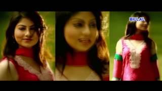 New Bangla Song 2017  Noyoner Porda  By Imran   Arfin Rumey   Nusrat