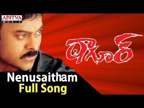 Nenusaitham Full Song II Tagore Songs II Chiranjeevi, Shreya
