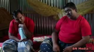 Chanchal Chowdhury Comedy clip HD