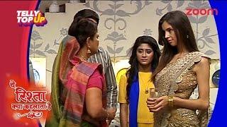 Yash And Rose To Marry Soon In 'Yeh Rishta Kya Kehlata Hai' | #TellyTopUp
