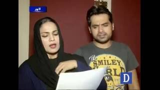 Veena Malik Starts Recording Of Hamd in Lahore
