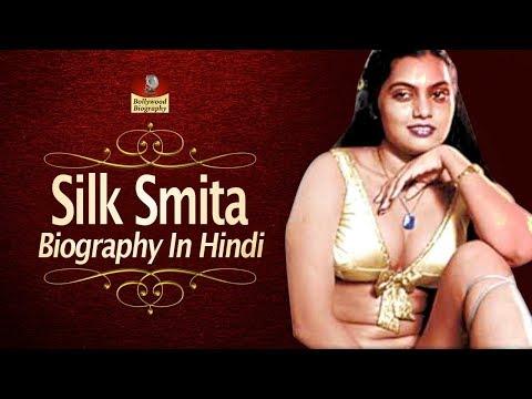 Xxx Mp4 Silk Smita Biography In Hindi Unheard Story Of Silk Smitha सिल्क स्मिता जीवनी परिचय HD EP3 3gp Sex