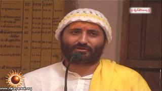 दुर्लभ सत्संग : मनुष्य जन्म मिलने के बाद मोक्ष प्राप्त करने की इच्छा | Pujya Shri Narayan Prem Saiji