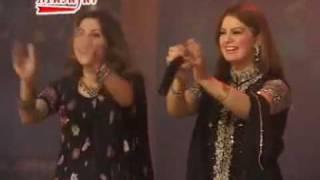 LAG RASHA KANA Ghazala Javed new song.flv