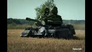 Anti Tank Missile Milan