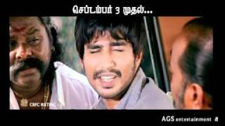 Bale Pandiya Trailer 1
