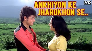 Ankhiyon Ke Jharokhon Se Title Song | Old Classic Romantic Song | Sachin | Ranjeeta