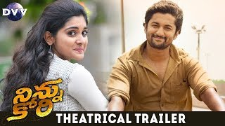 Ninnu Kori Theatrical Trailer | Nani | Nivetha Thomas | Aadhi Pinisetty | #NKTrailer | DVV