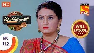 Bhakharwadi - Ep 112 - Full Episode - 16th July, 2019