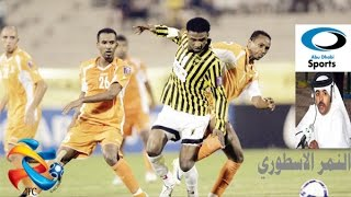 من ذاكرة اّسيا الاتحاد و أم صلال السباعية التاريخية 2009 تعليق فارس عوض أبوظبي الرياضية