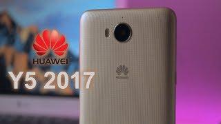 مراجعة هواوى | واى 5 2017 🔥 Huawei Y5 2017 | تشتريه ولا لأ ؟!