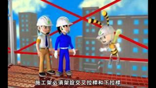 工安小蜜蜂 super bee 全集05:00