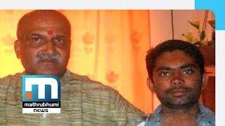 Gauri Lankesh Murder: Shri Ram Sena Requests Help For Accused| Mathrubhumi News