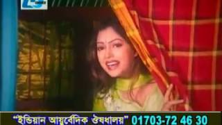 Pitar Ashan Bangla film