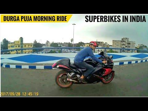 Xxx Mp4 SUPERBIKES IN INDIA Kolkata Durga Puja Morning Rideout 3gp Sex