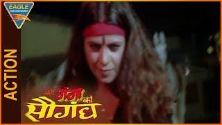 Meri Ganga Ki Saugandh Hindi Movie || Sapna Best Action Scene || Eagle Entertainment Official