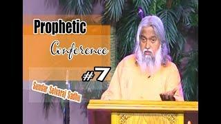 Sundar Selvaraj Sadhu November 8, 2017 ★ Prophetic Conference #7 ★ sundar selvaraj prophecy
