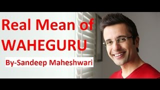 Waheguru meaning by Sandeep Maheshwari | Guru Nanak | Sikhism | Students knowledge