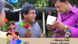 Boka Khoka 2015 Bangla Eid Natok Promo Ft  Mosharraf Karim
