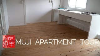 MUJI Apartment Tour & Renovation - Living & Working In Japan - Letters From Japan