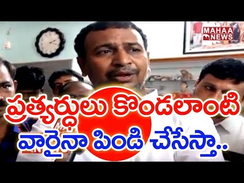 Face To Face With Jammalamadugu YCP MLA Sudheer Reddy Mahaa News