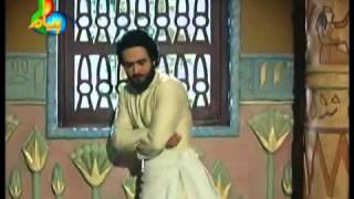 Yousuf e Payamber as In Complete Urdu Language Episode16