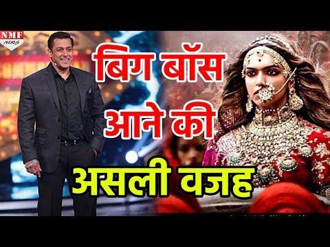 Xxx Mp4 Bigg Boss 11 Salman के Show पर इस काम के लिए आई थी Deepika जानिए क्या है असली वजह 3gp Sex