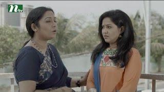 Bangla Natok Pagla Hawar Din l Episode 45 l Nadia, Mili, Selim I Drama & Telefilm