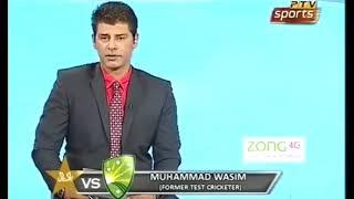 Game On Hai With Muhammad Wasim Rashid Latif Pak vs Aus 1st Test Day 2 Pre Match