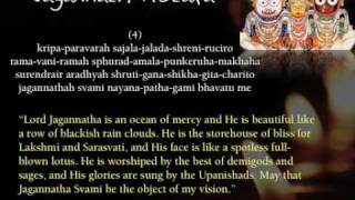 Jagannath Astaka Music Video - Shabda Hari Das