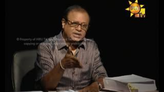 Hiru TV Salakuna EP 75 Susil Premajayantha | 2017-01-30