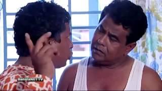 Bangla Natok Funny Scene 2017.mp4