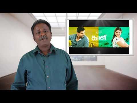 Xxx Mp4 Kaali Movie Review Vijay Antony Tamil Talkies 3gp Sex