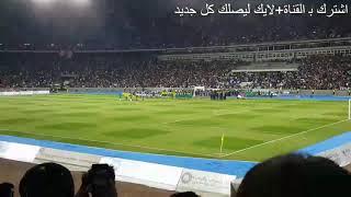 شاهد من المدرجات النشيد الوطني يهز اركان الملعب في مباراة الاساطير