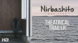 Theatrical Trailer | Nirbashito | Churni Ganguly | Raima Sen | Kaushik Ganguly | 2015