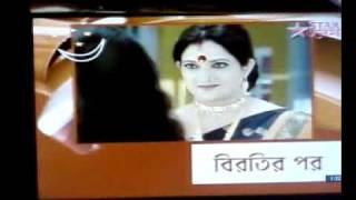 Payel Dey in Durga (Star Jalsha) 1