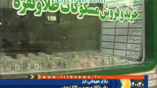 Sharp increase in exchange rate of foreign currencies in Iran ,Dollar reached 1800 Toman