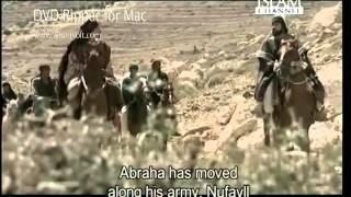 Muhammad S A W The Final Legacy Episode 2 -Urdu- ENG SUBTITILES