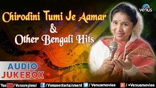 images Asha Bhosle Chirodini Tumi Je Aamar Other Bengali Hits Audio Jukebox