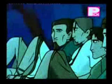 Xxx Mp4 Ashab E Kahaf আসহাবে কাহ্ফ Islamic Cartoon 3gp 3gp Sex