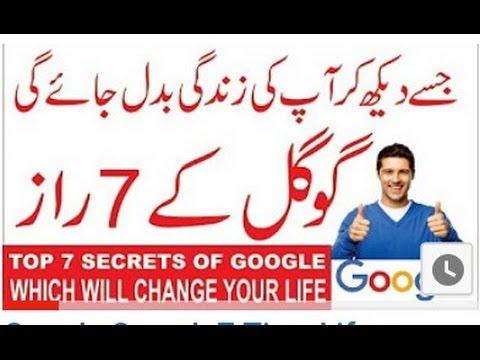 Xxx Mp4 Google Search 7 Tips Life Changing Video Hindi Urdu 3gp Sex
