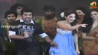tamanna & dsp mass dance with excitement