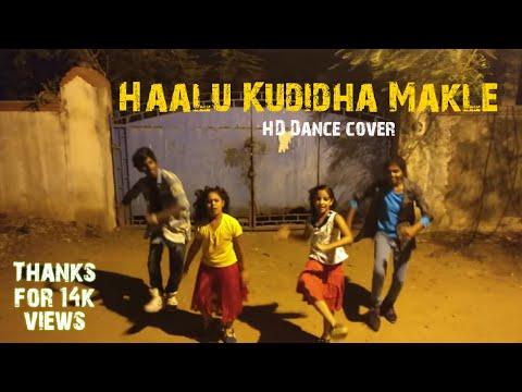 Xxx Mp4 Haalu Kudidha Makkle HD Dance Video Song Danakayonu 3gp Sex