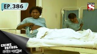 Crime Patrol - ক্রাইম প্যাট্রোল (Bengali) - Ep 386 - Organ Trade (Part-1)