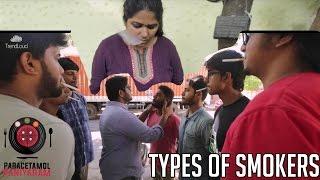 Types of Smokers | Paracetamol Paniyaram